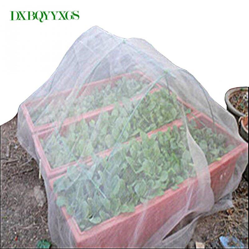 Сетка для защиты урожая от насекомых