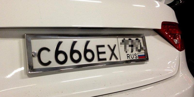 ТОП-5 рамок для номеров машины из Aliexpress