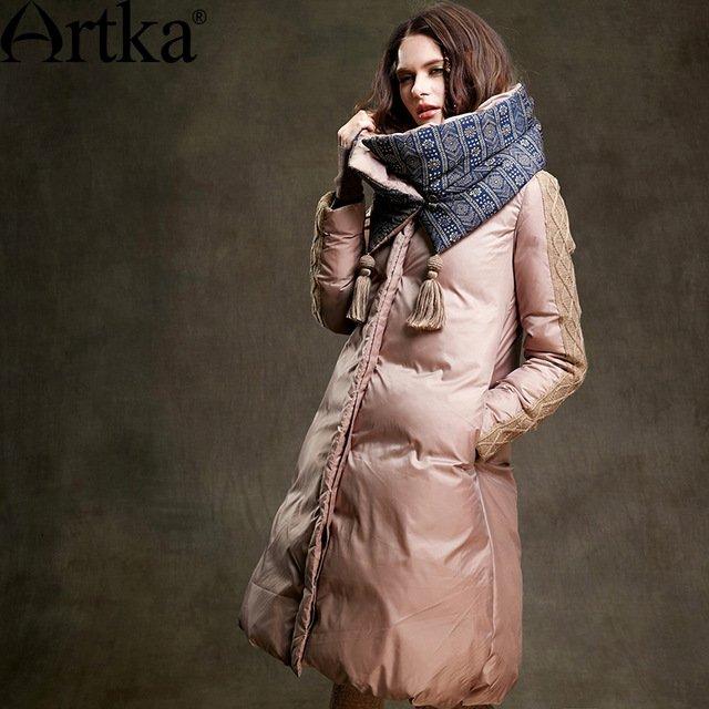 Artka-2015.jpg_640x640