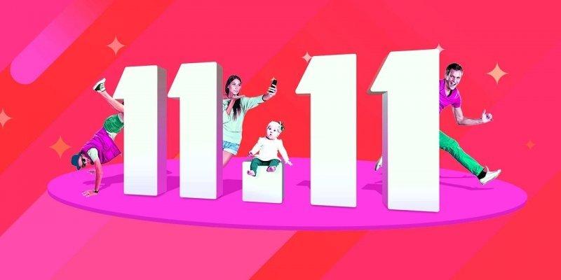 11.11 – распродажа и супер скидки на AliExpress