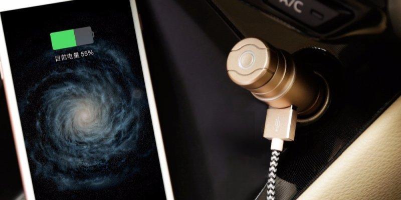 ТОП-5 автомобильных зарядок для смартфона от AliExpress