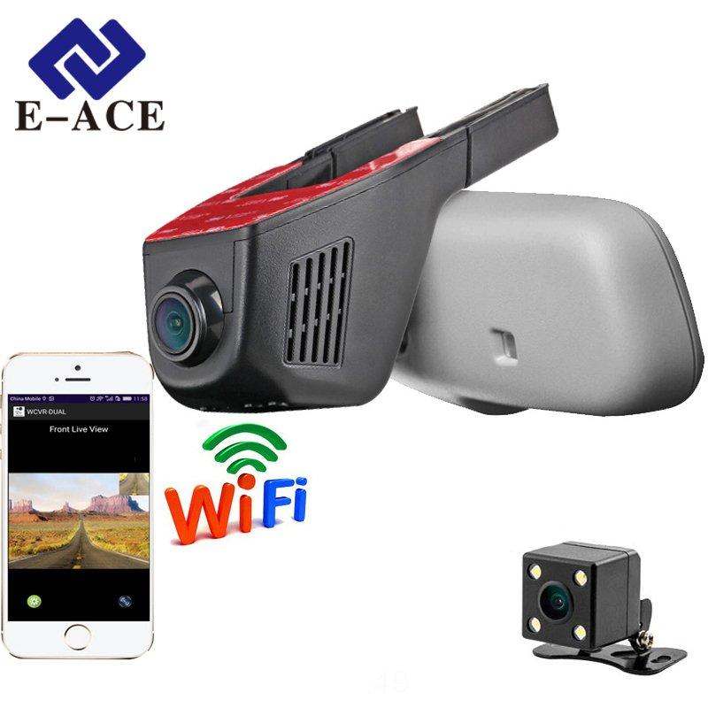 Видеорегистратор E-ACEFull HD 1080 P