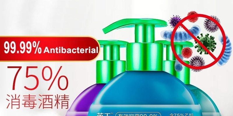 ТОП-5 лучших антисептиков для рук с AliExpress