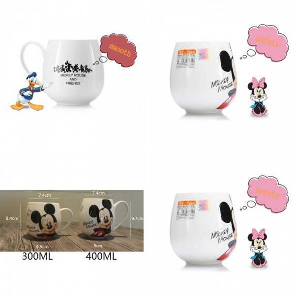Чашка Минни  Disney (13 видов)