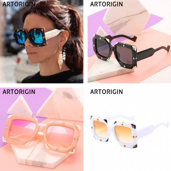 Квадратные солнцезащитные очки Artorigin (7 цветов)