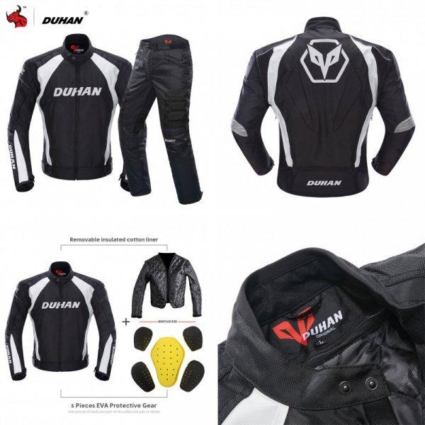 Защитный костюм для мотоциклиста DUHAN  с наколенниками (4 размера)