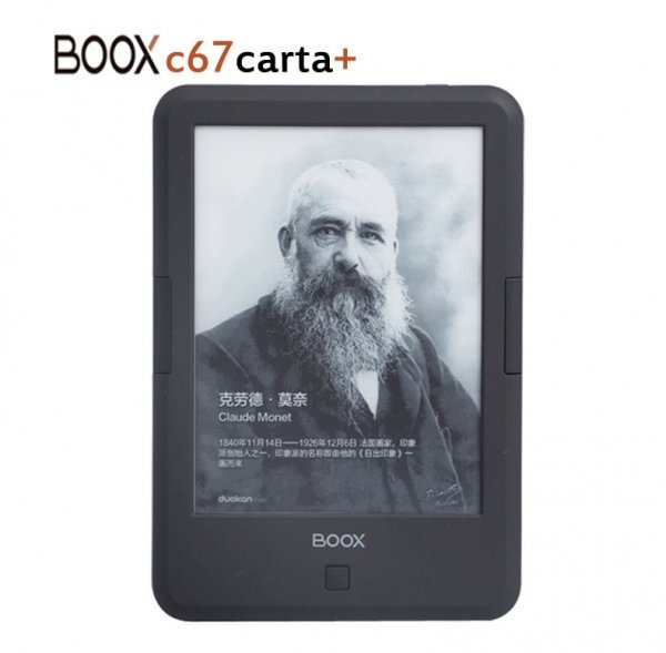 Отличная электронная книга BOOX C67ML Carta +
