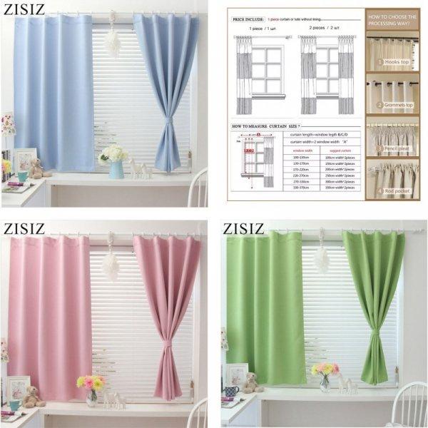 Короткие шторы на кухню ZISIZ (5 цветов)