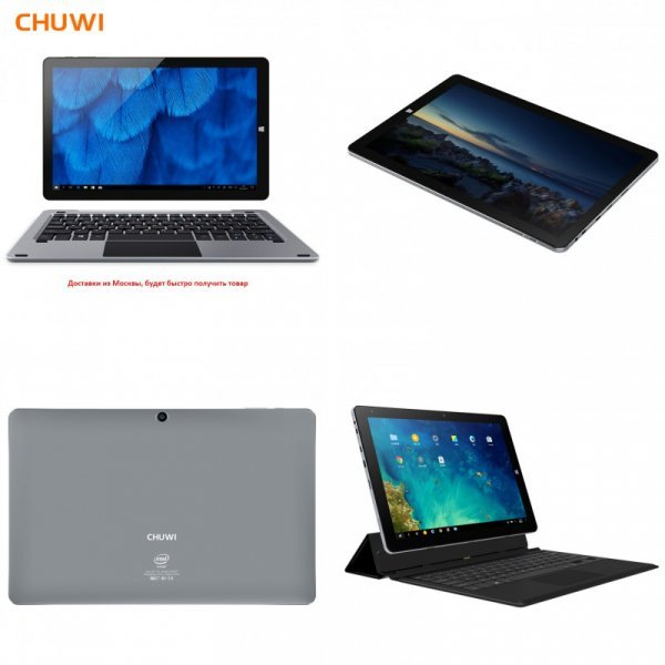 "Превосходный планшет Chuwi 10.8""  2 в 1 (DUAL OS Windows10 Android5.1 Intel Z8350 Quad Core)"