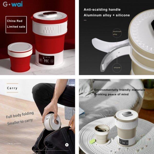 Складной электрический чайник Gwai