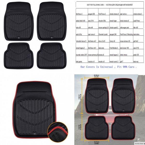 Водонепроницаемые коврики для авто Car-pass (1 шт, универсальные)
