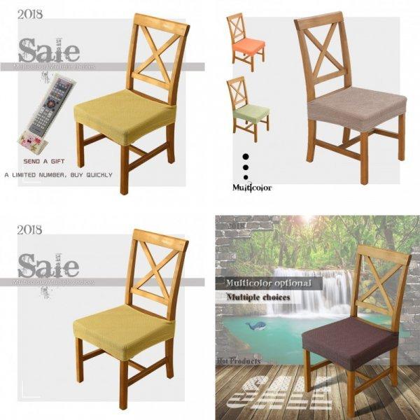 Водостойкий чехол для стула (21 цвет, 34*45 см)