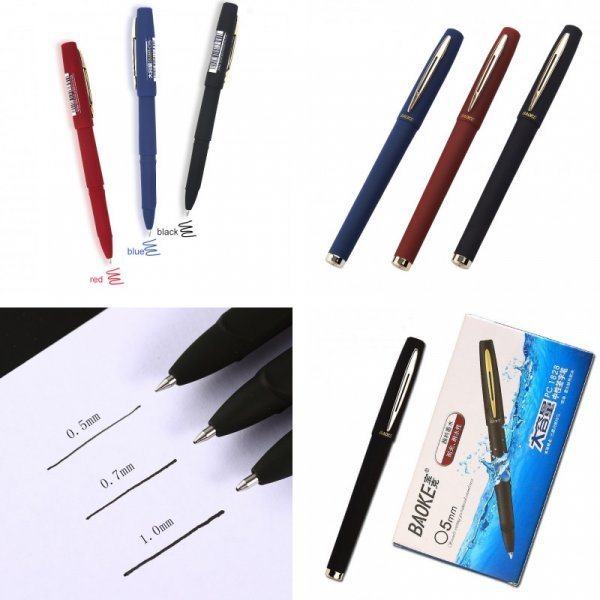 Ручка (4 цвета)