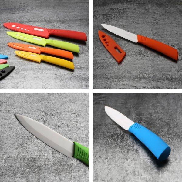 Яркие керамические ножи такие легкие  и острые OUSSIRRO (8 цветов, чехол)