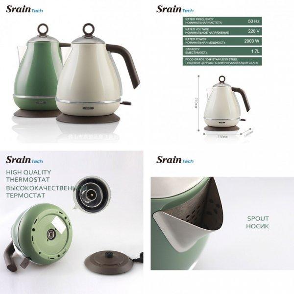 Тихий чайник SrainTech на 1.7 л (2 цвета)