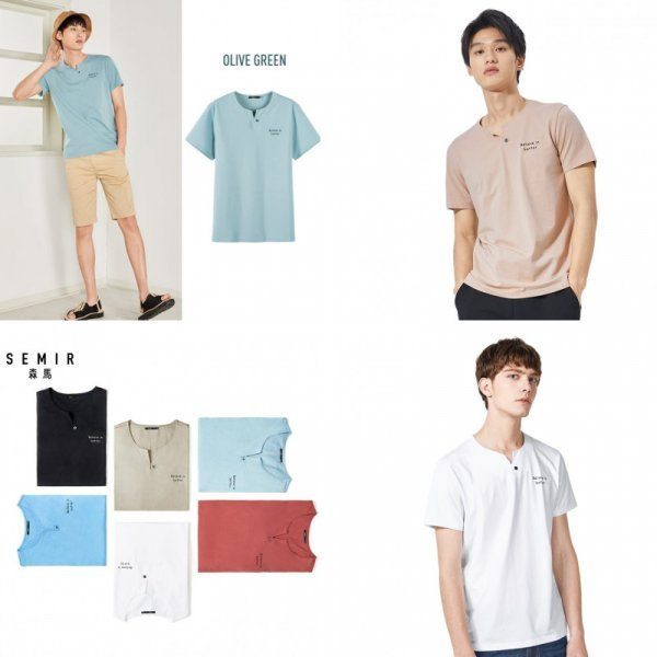 Мужская футболка SEMIR (6 цветов)