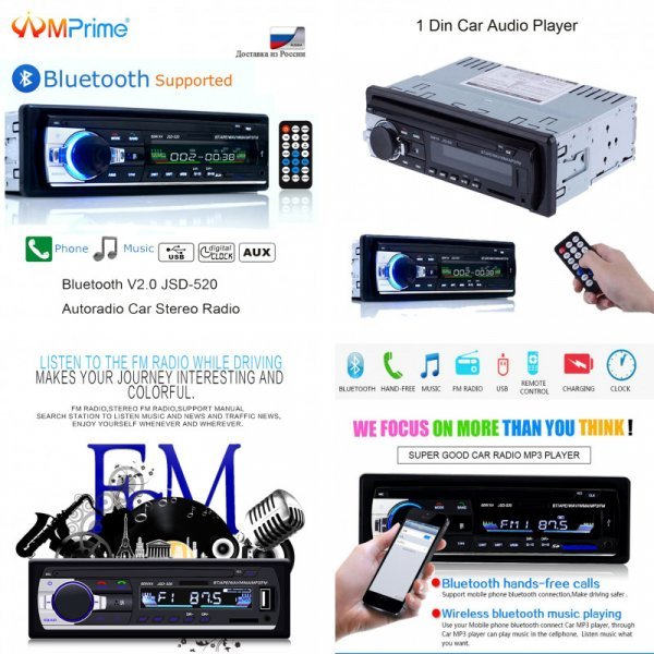 Автомагнитола AMPrime JSD-520 с Bluetooth