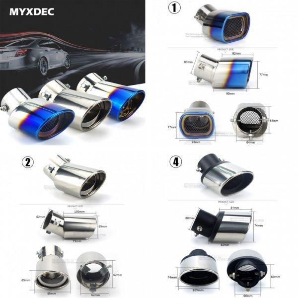 Хромированная насадка на трубу глушителя авто MYXDEC (10 цветов)
