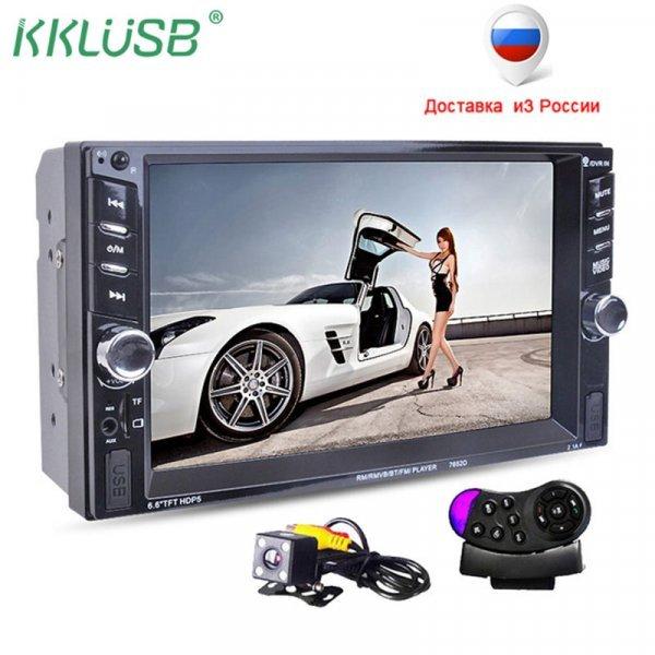 """Автомагнитола Kklusb 6.6 """" (2 Din 12 В bluetooth hands free и камера заднего вида)"""