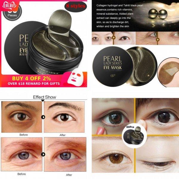 Патчи для глаз VIBRANT GLAMOUR (8 видов)