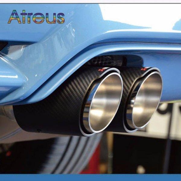 Универсальная насадка выхлопной трубы для авто Atreus (20 размеров)