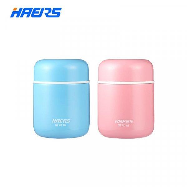 Мини теромс Haers BPA-free (280 мл, 400 мл)