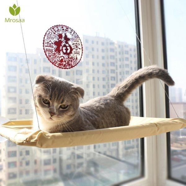 Подвесная лежанка для кошек Mrosaa