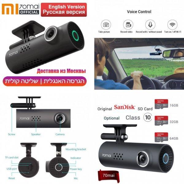 Автомобильный видеорегистратор Xiaomi (140 °)