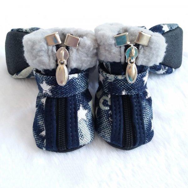 Изысканные сапожки для Чихуахуа (2 цвета, 5 размеров)