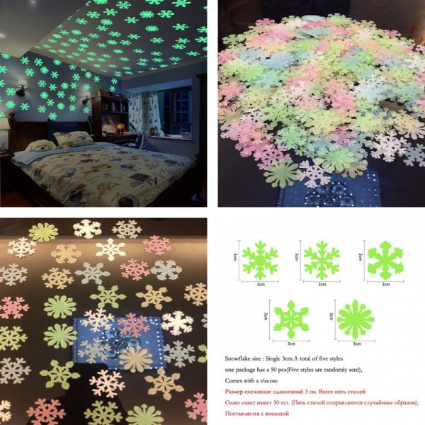 Светящиеся стикеры Снежинки (50 шт, 6 цветов)