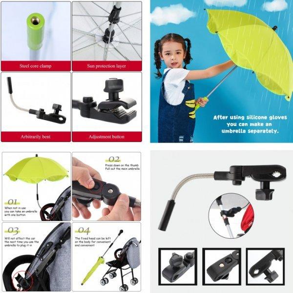 Зонт для коляски (10 цветов)