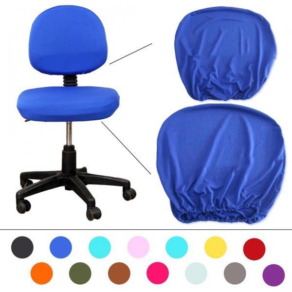 Чехол для компьютерного кресла DUSTPROOFVEIL (15 цветов)