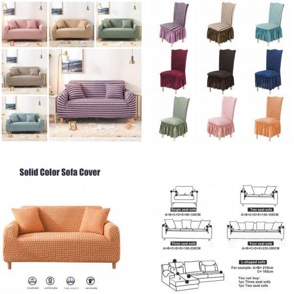 Стрейч чехол для мебели LuanQI (14 цветов, 6 размеров)