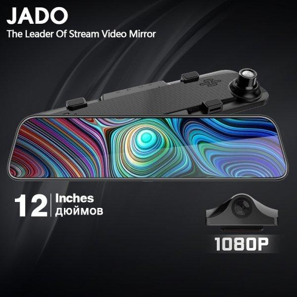Видеорегистратор зеркало JADO 2019 G840
