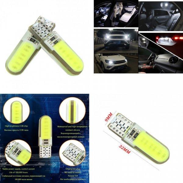 Набор ламп для габаритных огней авто T10 (2 шт, 7 цветов)