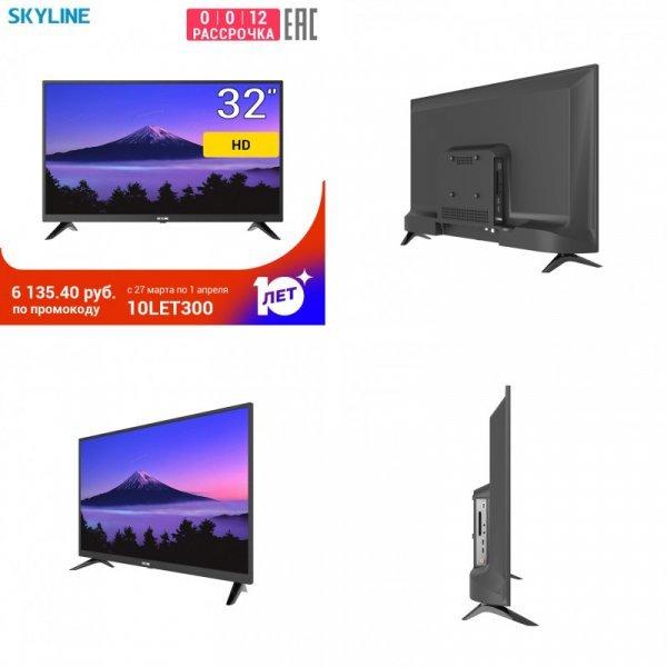 Телевизор SKYLINE 32YT5900 HD