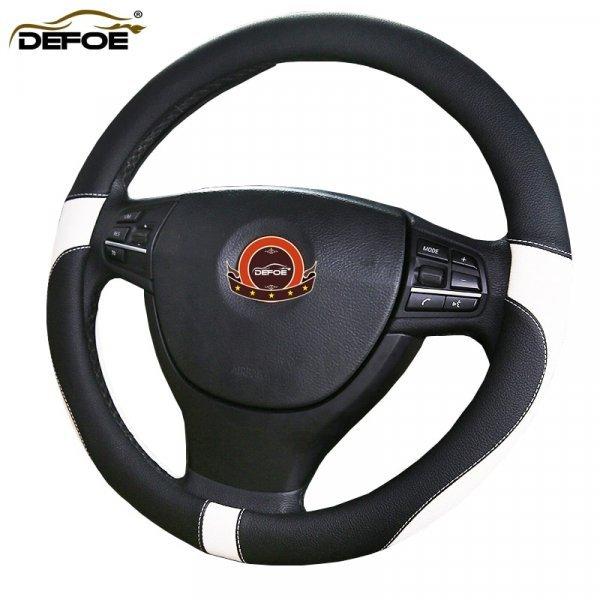 Спортивная накладка на руль из кожи DEFOE (38 см)