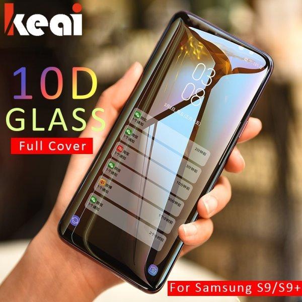 Защитное стекло на Samsung Galaxy от IFire