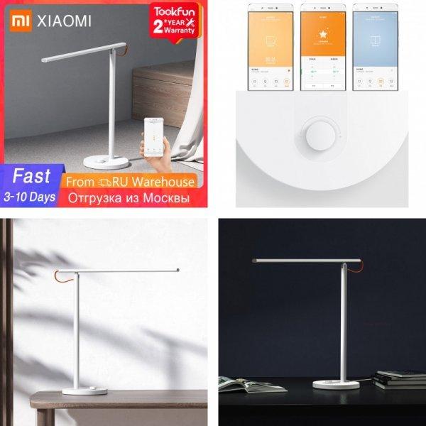 Светодиодная настольная лампа XIAOMI MIJIA Mi