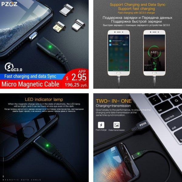 Магнитный Micro USB Тип-C кабель Pzoz