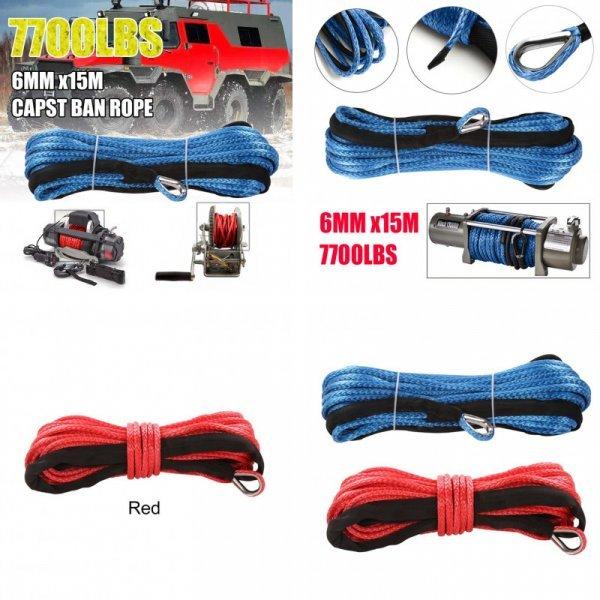 Трос для буксировки авто TRUEFUL (2 цвета)