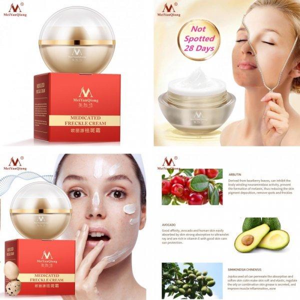 Увлажняющий крем для лица MeiYanQiong (30 мл)