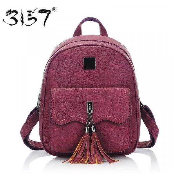 Мини рюкзак для городской путешественницы 3157 (3 цвета, 20*10*30 см)