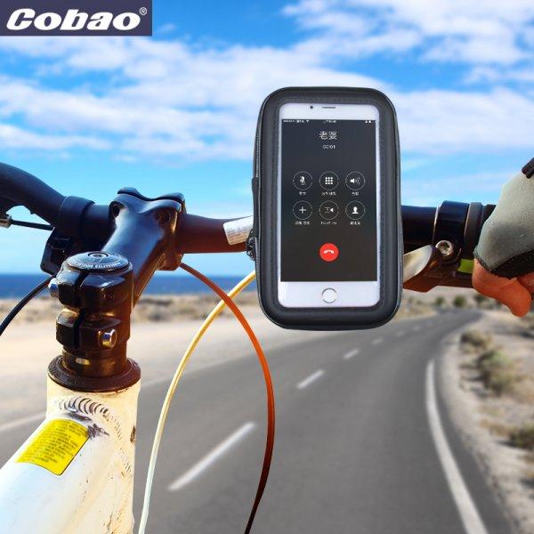 Велосипедный держатель для iPhone, Galaxy, Xiaomi, Huawei
