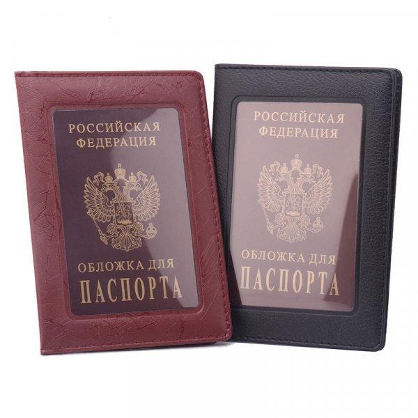 Водонепроницаемая обложка на паспорт BOVIS  (2 цвета, 10*14.2 см)