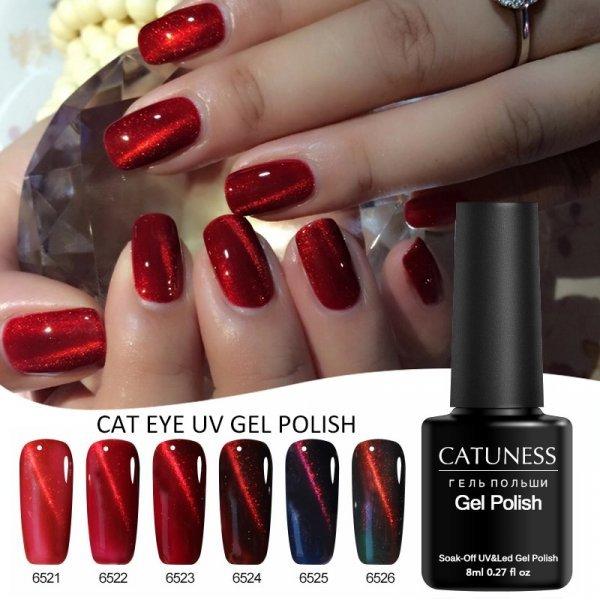 Гель лак для ногтей Кошачий глаз CATUNESS (26 цветов)