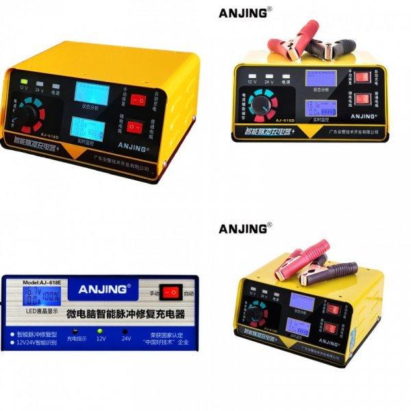 Автомобильное зарядное устройство ANJING