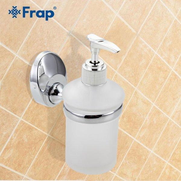 Подвесной диспенсер для ванной и кухни Frap (150 мм, 287 гр)