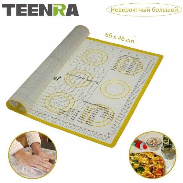Большой коврик для выпечки Teenra (66*46 см)