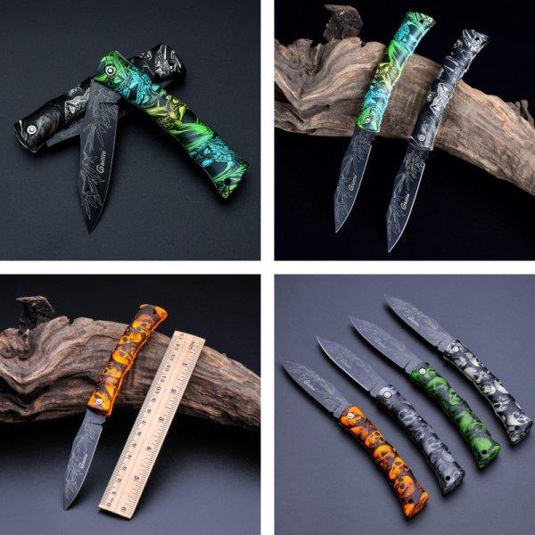 Складной нож с цветной рукоятью Ghillie (8 цветов)